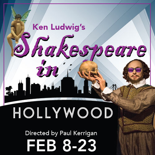 shakespeare in hollywood 500x500 funsavers