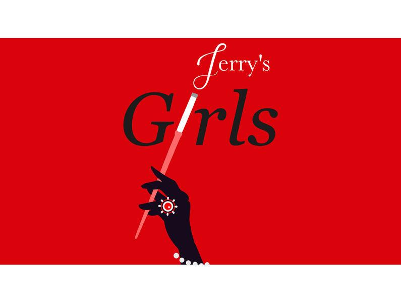 jerrys girl final